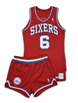 "Julius ""Dr.J"" Erving 1986-87 Philadelphia 76ers Game Used Jersey & Shorts - Final Season! PHOTO MATCHED! (RGU Photo Match LOA)"