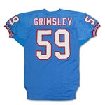 John Grimsley 1990 Houston Oilers Game Used Home Jersey (Oilers Ex Equip. Manager LOA)