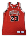 Michael Jordan 1992-93 Chicago Bulls Game Worn Road Jersey (RGU Grade 8) One of Only a Few 92-93 MJ Jerseys in the hobby.